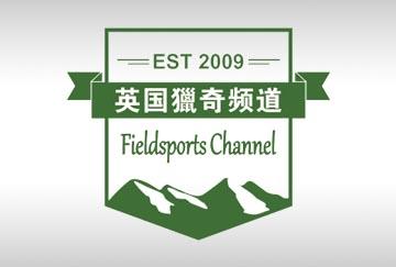 fieldsports-china