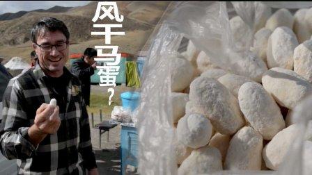 獵奇 第九十九集 春节特辑:中亚猎险记Ⅰ