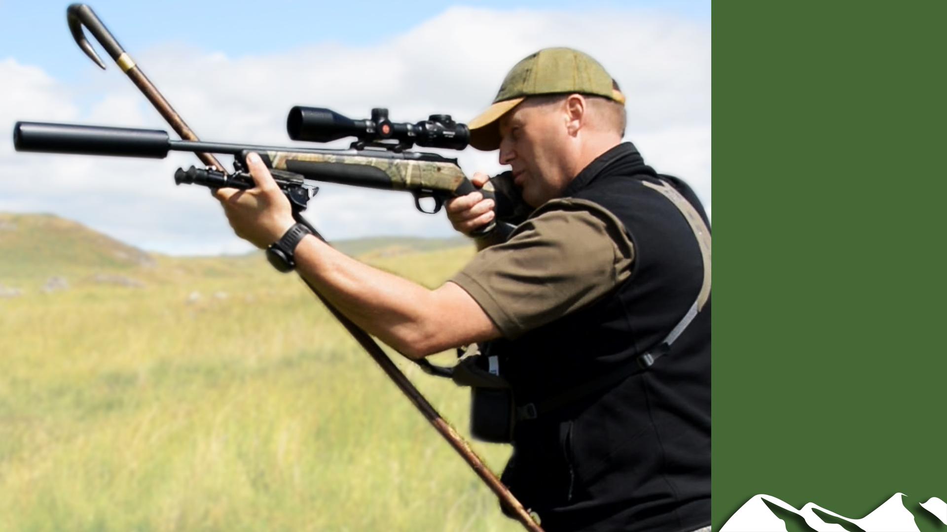 e451-shooting-sticks